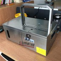SHB-2116超市专用小型捆菜机 自动束带机环保无毒筷子扎把机