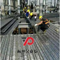 钢筋桁架楼承板/自承式楼承板/TD1-120/TD3-90等