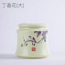 景德镇陶瓷茶叶罐青花 陶瓷小号茶叶罐茶仓金属双层气密密封罐