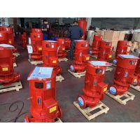 消防3cf水泵厂家喷淋泵XBD14.4/50G-L 132kw消火栓泵
