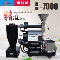2018年中促销夏不为利专场活动 东亿6公斤咖啡烘焙机限量发售