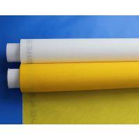 (批发165T 180T丝印网纱)丝印网布 涤纶丝网 面板印刷网纱生产厂家