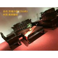 中山红木家具南美酸枝 双福123 沙发6件套云鑫臻品