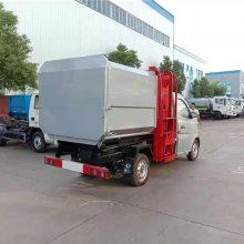 多利卡5吨压缩式垃圾车价格多少钱