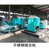供应液体硅胶生产设备 龙腾硅胶捏合机环保安全