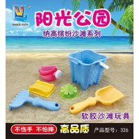 热销软胶沙滩玩具车套装 安全无味儿童挖沙玩沙工具 柔性沙滩车