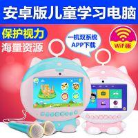 3Q宝贝儿童学习机学前儿童早教机连WIFI下载安卓触屏双麦卡拉OK机