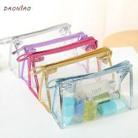 韩国时尚化妆品包 女士旅行防水洗漱包 透明pvc收纳包整理袋批发