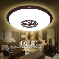 LED吸顶灯卧室中式灯具圆形客厅门厅玄关过道走廊阳台厨房灯具
