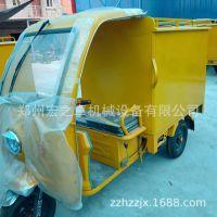 多功能移动蒸汽洗车机 环保型移动三轮车式洗车机 商用洗车机设备