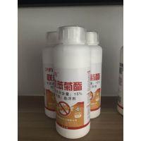 海南海口木材白蚁预防白蚁防治联苯菊酯悬浮剂