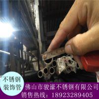 304不锈钢卫浴制品管·201不锈钢家具制品管20*1.4·现货批发