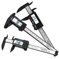 全速通电子数显游标卡尺0-100mm塑料数字测量工具内径外径量具