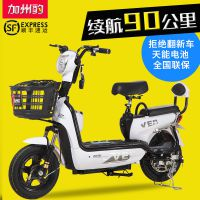 加州豹新款电动车成人电动自行车48V小型代步助力电单车女电瓶车