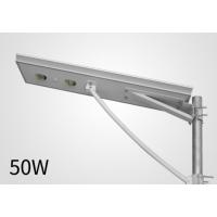 厂家直销 50W一体化太阳能路灯 LED太阳能人体感应灯 供应新农村建设太阳能路灯