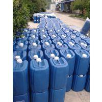 长治反渗透阻垢剂高浓度无磷艾克厂家销售阻垢剂