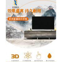 黑龙江墙体彩绘机 进口质量汉皇厂家直营售后无忧