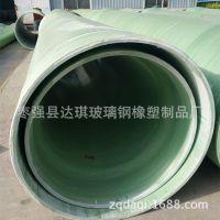 自产自销玻璃钢电力电缆管道 DN100夹砂地埋管道 手糊玻璃钢管 型号齐全