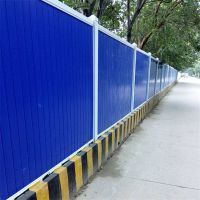 市政工程围挡 道路施工围挡 建筑***围栏