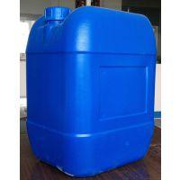 江苏化工桶厂家批发25L方形圆形吹塑桶_可堆码,可物流质量好便宜