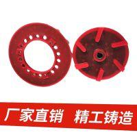 专业生产浮选机聚氨酯叶轮盖板厂家定子转子橡胶叶轮盖板批发