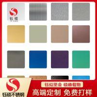 不锈钢镀铜板_杭州发纹不锈钢仿铜板的工艺流程