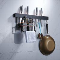 和地狼太空铝厨房组合置物架套装壁挂式刀架调味调料收纳架筷子筒锅盖架jh-815