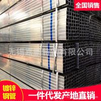 矩形管、热镀锌方管销售各种规格方管无缝方矩管 Q345B厚壁方矩管