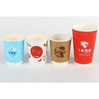 湖南供应一次性纸杯/咖啡杯/广告纸杯免费打样,送货上门