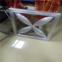 广东仿鸡翅木万字纹样式铝窗花生产厂家