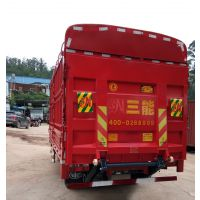 云南三能3NWB-20LKC24汽车装卸尾板厂家 装卸货物