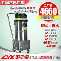 德威莱克电瓶式吸尘器车间吸颗粒灰尘不锈钢桶身移动式吸尘吸水机