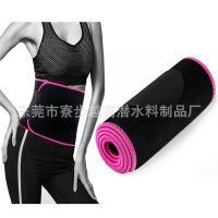 批发潜水料保健护腰带 女士产后收腹护腰带 新款运动护腰带