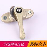 厂家供应铝合金短柄双向月牙锁不锈钢小双向月牙锁