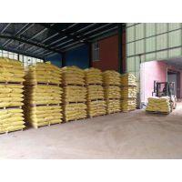 梧州选矿 洗煤 洗沙专业药剂聚合氯化铝24-30含量 饮用水级别喷雾型pac 聚丙烯酰胺报价