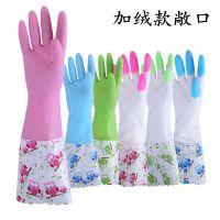 厂家直销清洁洗碗手套 中长款敞口家务手套 洗衣乳胶加绒手套批发