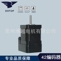 厂家供应42步进电机 两相混合式步进3D打印机 电工电气微型电动机