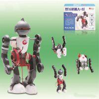 科技自装电动反斗机器人DIY拼装科学实验机器人创意儿童益智玩具