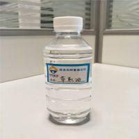 260#低芳矿山溶剂油 江西有色金属萃取专用茂石化产品