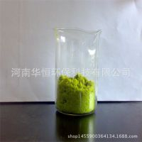 氯化亚铁 工业污水处理脱色剂絮凝剂四水96%含量