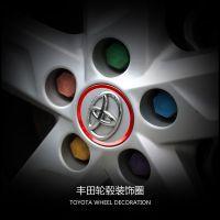 丰田锐志雷凌佳美凯美瑞卡罗拉改装轮毂盖亮圈轮毂装饰圈亮圈