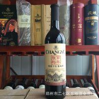 红酒批发团购 烟台张裕葡萄酿酒 张裕百年优选级干红葡萄酒