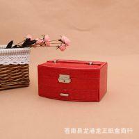 特大号镶钻化妆包手提化妆箱时尚化妆品收纳包化妆盒订做批发包邮
