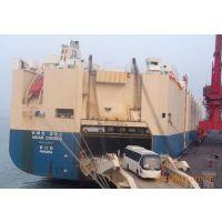 远洋船舶海洋船舶无线监控系统船舶安防监控设备系统无线监控