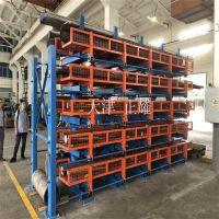 航空行业原材料存放货架伸缩式存放半成品 机械部件 特殊部件