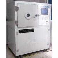 中型高频等离子清洗机定制/等离子装置批发