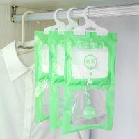 1575可挂式衣柜防潮除湿剂 衣橱挂式吸湿袋防霉干燥剂 单袋售