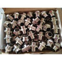 金属软管接头 VJ铜镀镍接头 软管连接器 成都厂家特供