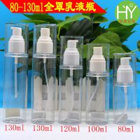 80ml 100ml 120ml 150ml高档全罩喷雾瓶 高档粉底液瓶 PET塑料瓶