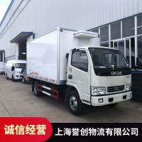 上海到保定誉创国内专业物流货运公司安全可靠